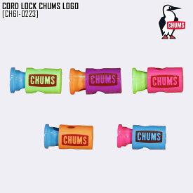 19春夏 新作 チャムス CHUMS コード ロック チャムス ロゴ CORD LOCK CHUMS LOGO コードロック コードロッカー CH61-0223