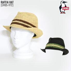 19春夏 新作 チャムス CHUMS ラフィア ハット RAFFIA HAT ハット 帽子 CH05-1172