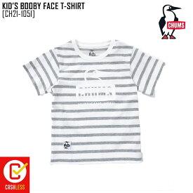 19春夏 新作 チャムス CHUMS キッズ ブービー フェイス Tシャツ KID'S BOOBY FACE T-SHIRT Tシャツ トップス CH21-1051 キッズ