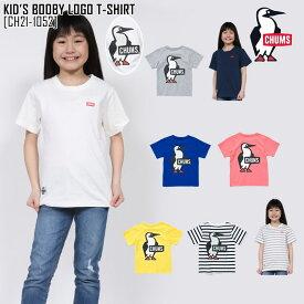 19春夏 新作 チャムス CHUMS キッズ ブービー ロゴ Tシャツ KID'S BOOBY LOGO T-SHIRT Tシャツ トップス CH21-1052 キッズ