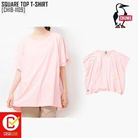セール チャムス CHUMS スクエア Tシャツ SQUARE TOP T-SHIRT Tシャツ トップス CH18-1109 レディース