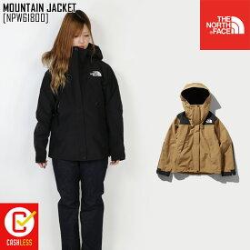 ノースフェイス THE NORTH FACE マウンテン ジャケット MOUNTAIN JACKET アウター シェル NPW61800 レディース
