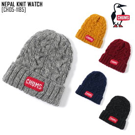 19-20 秋冬 新作 チャムス CHUMS ネパール ニット ワッチ NEPAL KNIT WATCH ニット帽 ビーニー CH05-1185