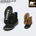 セール SALE ソレル SOREL シャイアン メトロ レース WP CHEYANNE METRO LACE WP 靴 ブーツ NM3454 NM3457 メンズ