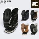 セール SALE 19-20 秋冬 新作 ソレル SOREL 1964 パック ナイロン 1964 PAC NYLON 靴 ブーツ NM3487 メンズ