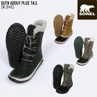 18-19新作ソレルSORELアウトアンドアバウトプラストールOUT'NABOUTPLUSTALLブーツ靴NL3146レディース