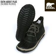 18-19新作ソレルSORELアウトアンドアバウトプラスOUT'NABOUTPLUSブーツ靴NL3069レディース