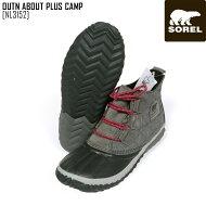 18-19新作ソレルSORELアウトアンドアバウトIIキャンプOUT'NABOUTIICAMPブーツ靴NL3152レディース