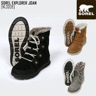 18-19新作ソレルSORELソレルエクスプローラージョアンSORELEXPLORERJOANブーツ靴NL3039レディース