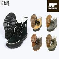 靴ソレルSORELティボリIITIVOLIIIブーツレディース