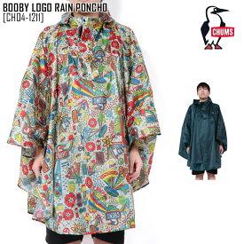 2020 春夏 新作 チャムス CHUMS ブービー ロゴ レイン ポンチョ BOOBY LOGO RAIN PONCHO アウター アウトドア CH04-1211 メンズ