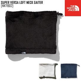 セール SALE ノースフェイス THE NORTH FACE スーパー バーサ ロフト ネック ゲイター SUPER VERSA LOFT NECK GAITER ネックウォーマー マフラー NN71902 メンズ レディース