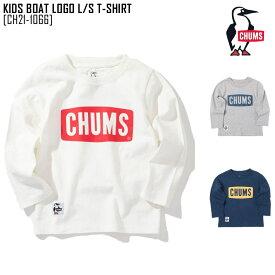 20-21 秋冬 新作 チャムス CHUMS キッズ ボート ロゴ L/S Tシャツ KIDS BOAT LOGO L/S T-SHIRT ロンT トップス CH21-1066 キッズ