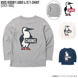 20-21 秋冬 新作 チャムス CHUMS キッズ ブービー ロゴ L/S Tシャツ KIDS BOOBY LOGO L/S T-SHIRT ロンT トップス CH21-1166 キッズ