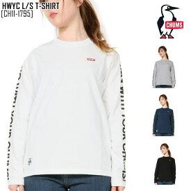 20-21 秋冬 新作 チャムス CHUMS HWYC L/S Tシャツ HWYC L/S T-SHIRT ロンT トップス CH11-1795 レディース