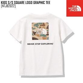 セール SALE ノースフェイス THE NORTH FACE キッズ ショートスリーブ スクエア ロゴ グラフィック ティー KIDS S/S SQUARE LOGO GRAPHIC TEE Tシャツ トップス NTJ82022 キッズ