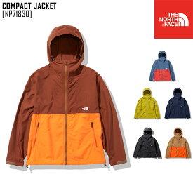 セール SALE ノースフェイス THE NORTH FACE コンパクト ジャケット COMPACT JACKET マウンテンパーカー アウター NP71830 メンズ