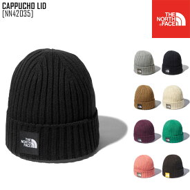 21-22 秋冬 新作 ノースフェイス THE NORTH FACE カプッチョ リッド CAPPUCHO LID 帽子 ビーニー NN42035 メンズ レディース