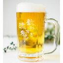 【送料無料】名入れ ビールジョッキ 父の日 360ml 両面彫り 晩酌にぴったりサイズ 選べるデザイン 誕生日プレゼント