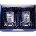 名入れ カットデザイン ロックグラス 2個セット ギフトボックス付き 父の日 プレゼント ギフト グラス 誕生日 結婚記…