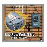 セルスターDRC-600バッテリー充電器自動充電制御バッテリー充電器(DC12V専用2.3Ah〜90Ah対応)セルスタート機能付き最大電流35A[セルスター/CELLSTAR]DRCシリーズDRC-600【あす楽対応】【RCP】05P23Apr16