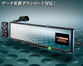 Cell star CELLSTAR GPS radiolocator ASSURA (Asura) AR-330MT SD card data update-response mirror model