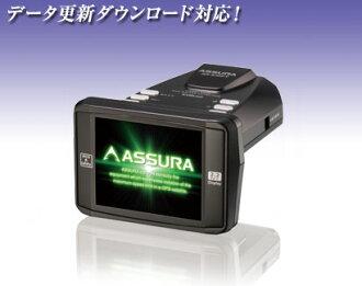 CellStar CELLSTAR GPS radar detector machine ASSRA (Ashura) AR-610FT SD card update-enabled compact 1 body model