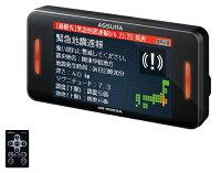 2019年モデル!セルスターGPSレーダー探知機AR-W55GA+RO-117OBD2アダプターセット選べる特典2個付きOBD2無線LAN搭載ワンボディ3.2インチ2018年CELLSTARASSURA