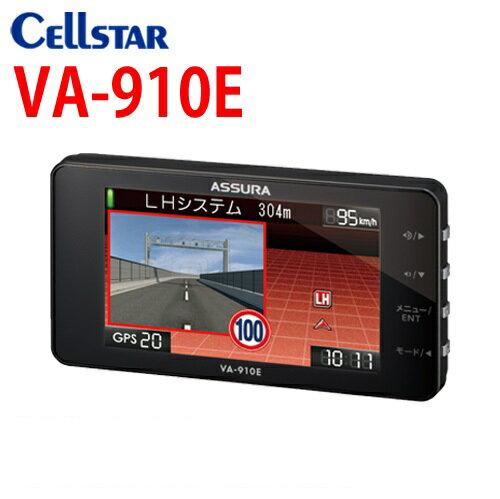 セルスター VA-910E GPSレーダー探知機/GPSデータ更新無料/ワンボディ/3.2インチ/2017年モデル 【送料無料】CELLSTAR ASSURA 【RCP】 02P01Oct16