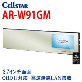 セルスター AR-W91GM GPSレーダー探知機/OBD2対応/ミラー/3.7インチ/2017年 CELLSTAR ASSURA 【RCP】 02P01Oct16