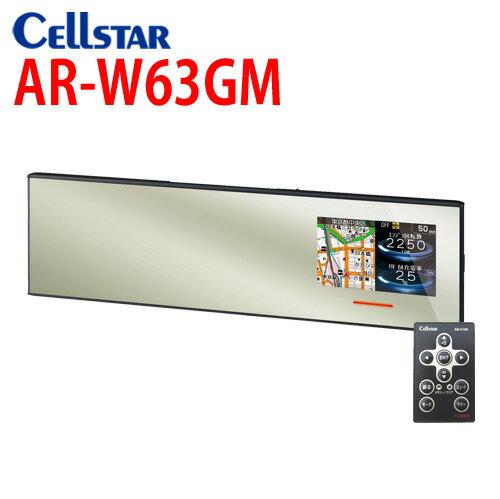 2018年NEWモデル! セルスター AR-W63GM 選べる特典2個付き GPSレーダー探知機/OBD2対応/ミラー/3.2インチ/2018年 CELLSTAR ASSURA 【RCP】