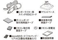 【在庫あり即納】セルスターレーザー&レーダー探知機AR-46LAオービス対応レーザー受信機能!OBD2対応ワンボディ3.2インチ選べる特典2個付き2019年モデルASSURA