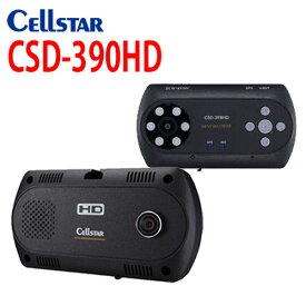 セルスタードライブレコーダー CSD-390HD ツインカメラ搭載 前方と車内を同時録画 ハイビジョン録画対応 地デジの電波に干渉しない[CELLSTAR/ASSURA]【あす楽対応】【RCP】05P11Mar16