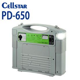 [セルスター/CELLSTAR]ポータブル電源 PD-650DC12Vターミナル(最大30A) AC100V 350W(最大出力)/280W(定格出力)