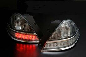 LXXホンダ オデッセイ  RB1・2用 2006/04〜2008/10(H18/04〜H20/10)CLEAR WORLD(クリアワールド) LEDクリアテールランプ(スモークレンズ) CTH-25テールランプ テールレンズ