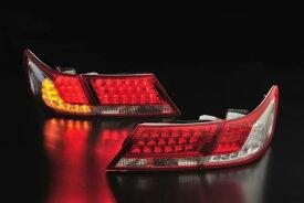 ホンダ オデッセイ  RB3・4用 2008/10〜2011/10(H20/10〜H23/10)CLEAR WORLD(クリアワールド) LEDテールランプ(レッド・クリアレンズ) RTH-47テールランプ テールレンズ