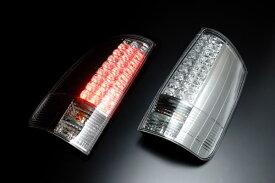 トヨタ ノア・ヴォクシー AZR60・65G用 2001/11〜2007/06(H13/11〜H19/06)CLEAR WORLD(クリアワールド) LEDクリアテールランプ(クリアレンズ)  CTT-11テールランプ テールレンズ