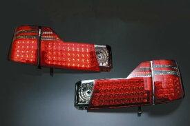 トヨタ アルファード NH10W・15W用 2002/05〜2005/04 (H14/05〜H17/04)CLEAR WORLD(クリアワールド) LEDコンビテールランプ (レッド/スモークレンズ)RTT-18テールランプ テールレンズ