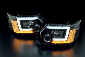 トヨタ 200系ハイエース 4型用 2013/11〜(H25.11〜 )プロジェクターヘッドランプ クリアワールド プロジェクターヘッドランプ(ブラックハウジング)  CHT-17 ヘッドライト ヘッドランプ 【RCP】