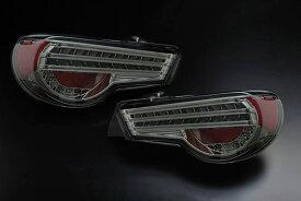 【特価】トヨタ 86/スバル BRZ チューブデュアル LEDテールランプクリアワールド シーケンシャルウインカー(切替式)(スモークレンズ) CTT-47 テールランプ テールレンズ