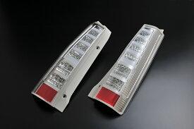 【特価】スズキ ワゴンR MH21.MH22用 2003/10〜2008/09(H15/10〜H20/09)CLEAR WORLD(クリアワールド) チューブフル LEDテールランプ(クリア) CTS-24テールランプ テールレンズ
