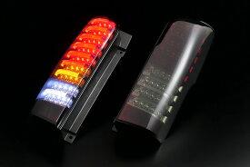 ニッサン NV350 キャラバン チューブフルLEDテール 2012/06〜2017/07(H24/06〜H29/07) (インナーレッドクローム/スモークレンズ) クリアワールドチューブフル LEDテールランプ RTN-19
