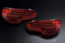 トヨタ 86/スバル BRZ チューブデュアル LEDテールランプクリアワールド シーケンシャルウインカー(切替式)(レッドレンズ) RTT-46 テールランプ テールレンズ