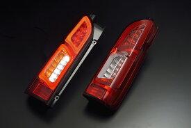 トヨタ 200ハイエース H200系 2004/08〜  (H16/08〜  )CLEAR WORLD(クリアワールド) チューブフルLEDテールランプ(レッド/クリアレンズ) RTT-43 テールランプ テールレンズ