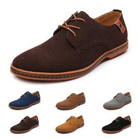 カジュアルシューズ メンズブーツ メンズ靴 合成皮靴 スエード 短靴 シューズ 大きいサイズ 男性の靴 ドライビングシューズ 紳士靴 ビジネスシューズ 大人 メンズシューズ 散歩 6色 xiezi-047