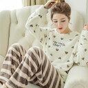 パジャマ もこもこ ルームウェア あたたかい かわいい ペア 長袖 レディース 着心地 長ズボン 春 秋 冬 リラックス 上…
