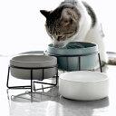 スタンド付き 陶器製 フードボウル スチールスタンド シンプル 安定感 セラミック ペット用 猫 ネコ 犬 食器 エサ入れ…