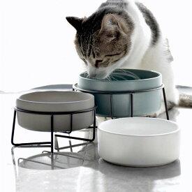 スタンド付き 陶器製 フードボウル スチールスタンド シンプル 安定感 セラミック ペット用 猫 ネコ 犬 食器 エサ入れ 動物 お皿 餌入れ 水入れ ペット皿 食台 容器 CW085