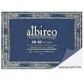 ホルベイン アルビレオ水彩紙 ブロックAB-B4 中目 24枚
