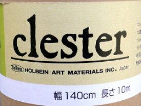 ホルベイン クレスター水彩紙 310g(特厚口)・中目 ロール1400mm×10m
